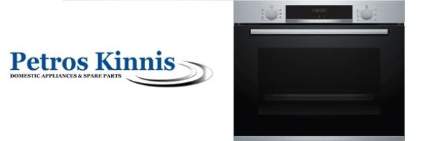 Εντοιχιζόμενος φούρνος INOX  HBA513BS00